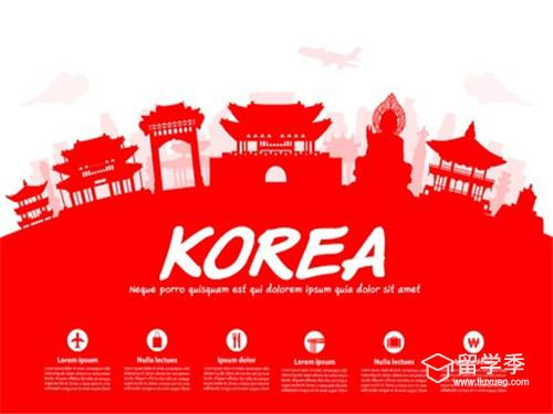 韩国留学需要具备哪些条件-留学季