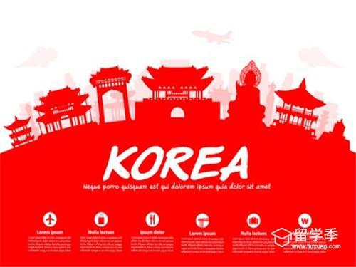 韩国留学需要具备哪些条件