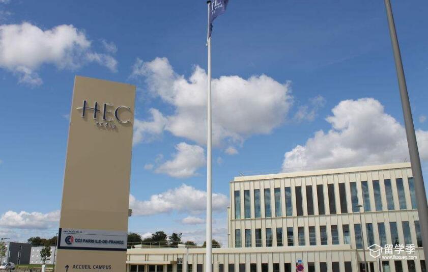 法国商学院申请如何进行背景提升?