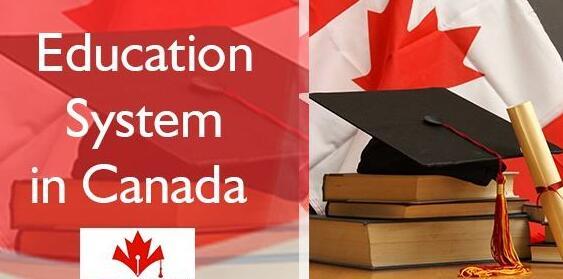 加拿大留学签证通过率高不高