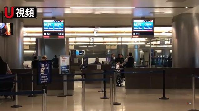 中国留学生入境美国时被移民官套话!关小黑屋半小时...