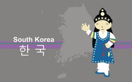 韩国留学费用及申请条件