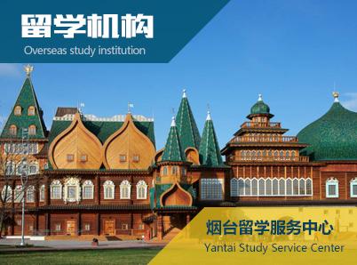 出国留学手册:出国留学机构如何选才舒心