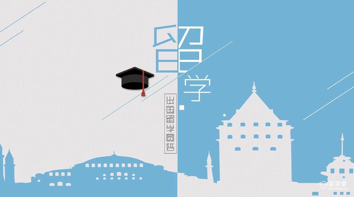 高中生留学美国条件费用-留学季