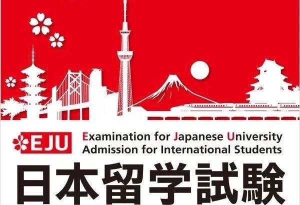 日本高中生留学条件要求标准