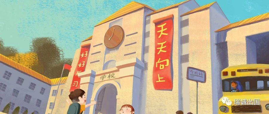 什么时候出国留学好?国际学校与美国高中真实案例!