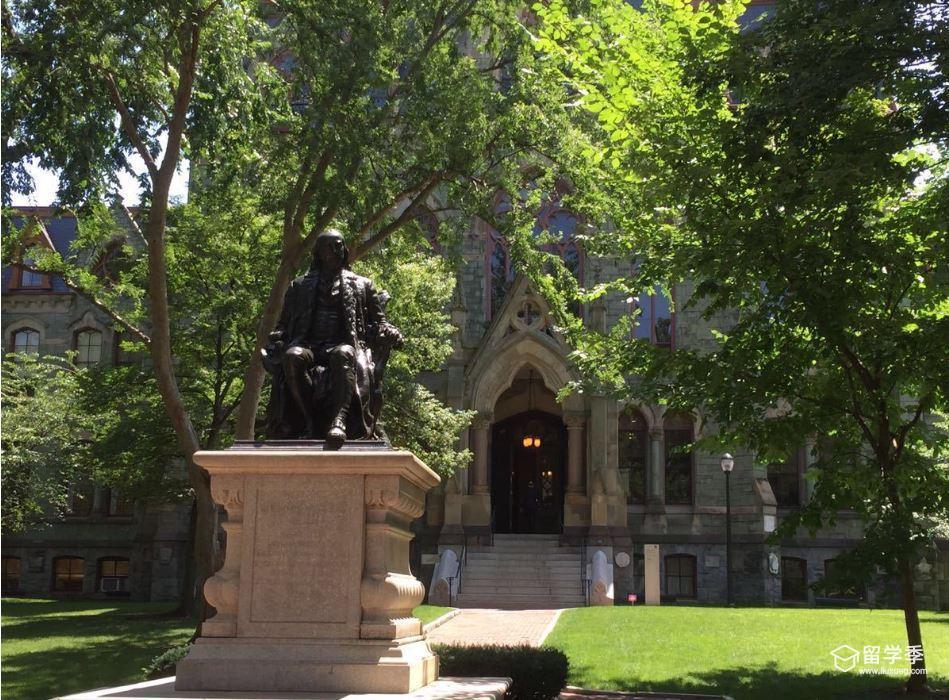 美国宾夕法尼亚大学本科硕士留学费用申请要求-留学季