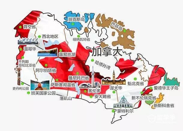 2020年加拿大留学各大学雅思要求一览