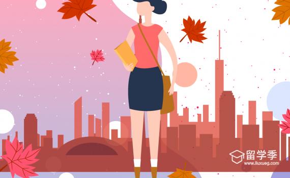 中国学生留学加拿大的8点优势