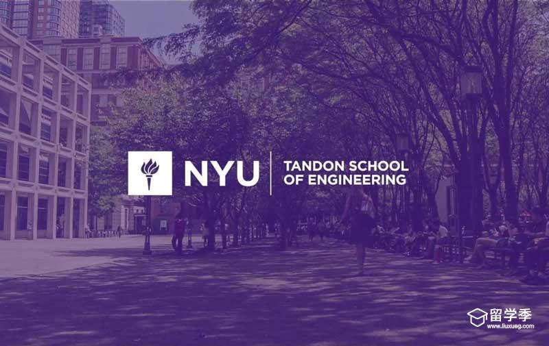 美国留学名校纽约大学需要雅思托福考多少分