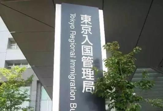日本语言学校申请就学理由书写作要点-留学季